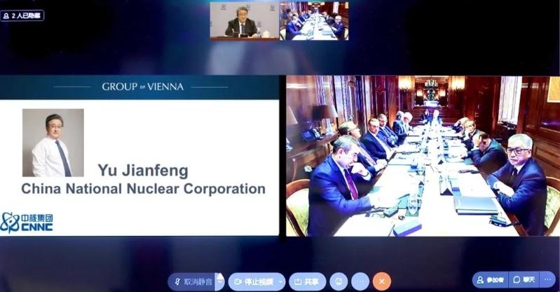国际原子能机构宣布成立维也纳集团